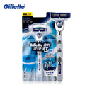 Genuine Gillette Mach 3 Turbo Shaving Razor Blades For Men Shaver 1 Holder With 1 Bit Barbeador Navalha De Barbea