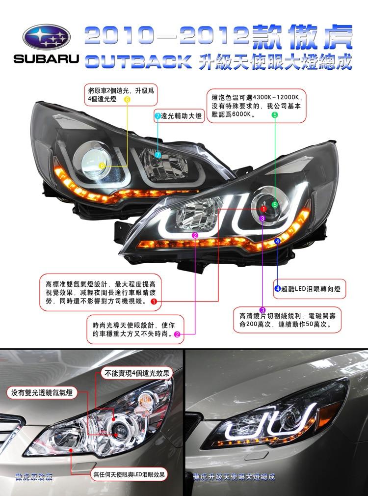car styling,Outback headlight,2010~2014,Free ship!Outback fog,LED ...