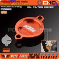 Billet Oil Filter Cover Cap SXS11450255  Fit For KTM 250 350 450 505 SXF 450SMR 350 EXCF 200 450 530 EXC 350 FREERIDE