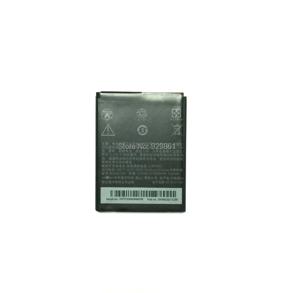 1800mAh Mobile Phone Replacement Battery For HTC Desire 400 / 400 Dual SIM 500 Bateria BM60100 + Tracking Code