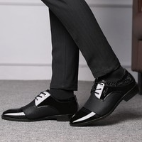 Business Luxury Mens Shoes - Breathable PU Leather 3