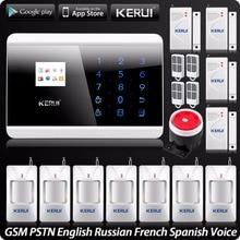GSM PSTN двойного чистая Главная сигнализации Системы охранной Системы сенсорная клавиатура Панель ISO Android App Управление Охранной Сигнализации Системы