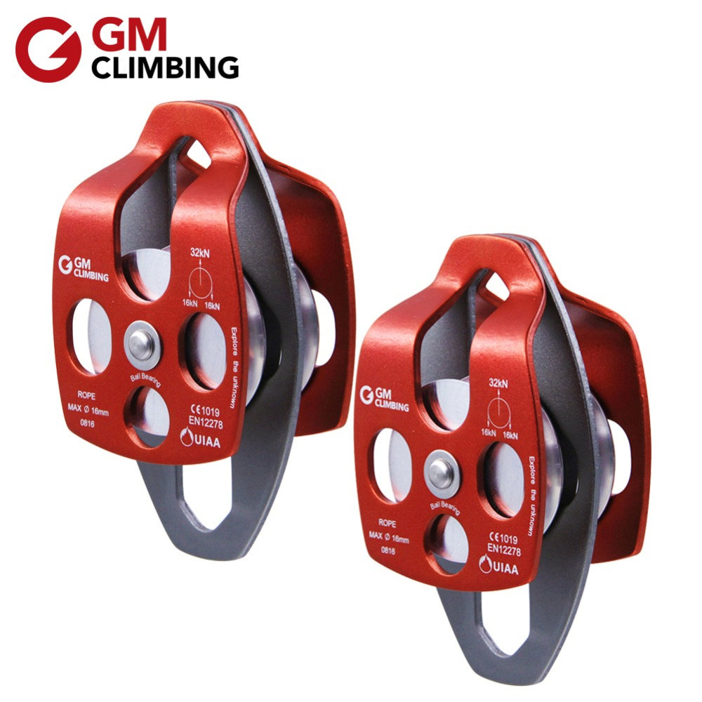 GM CLIMBING Pulley 32kN CE / UIAA Large Rescue Double Sheave Pulley For Tree Climbing Arborist Survival Mountaineering Equipment