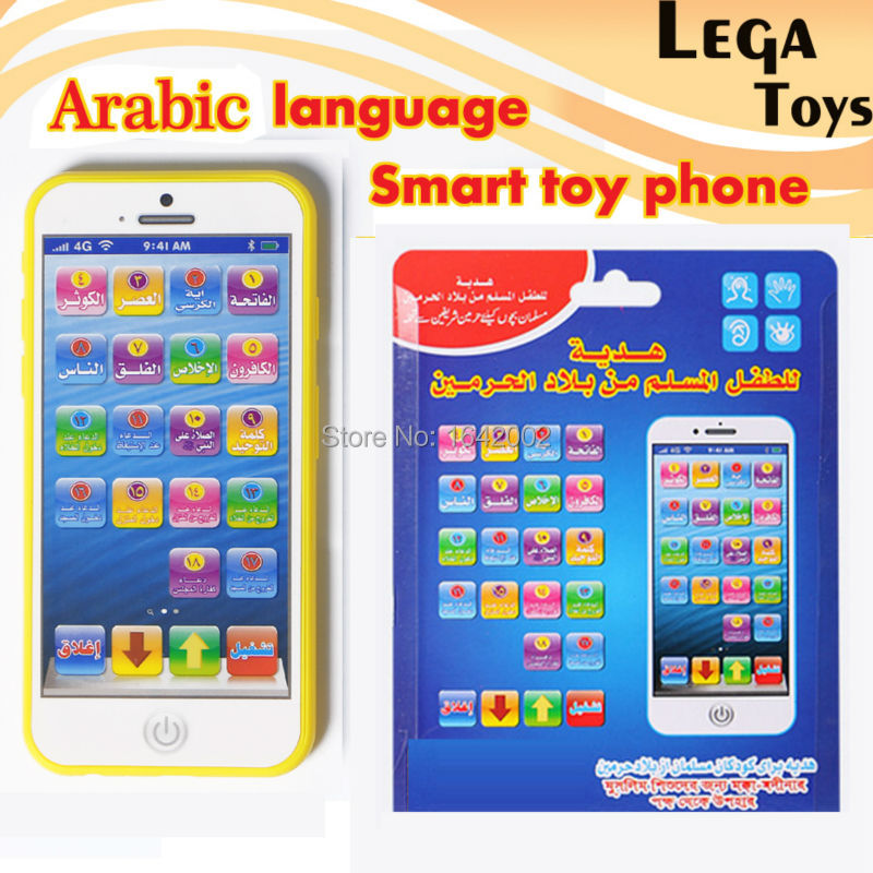 Arabic Language Baby playmobil learning machines toy phone with 18 section of the Koran educational Phone toys For Children