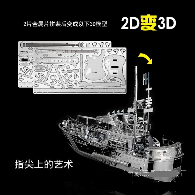 Nan yuan rompecabezas de metal 3D bote salvavidas DIY rompecabezas de - Juegos y rompecabezas - foto 4