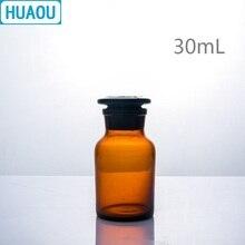 HUAOU 30 мл широкий рот реагент бутылка коричневое Янтарное стекло с заземлением в стеклянной пробкой лабораторное химическое оборудование