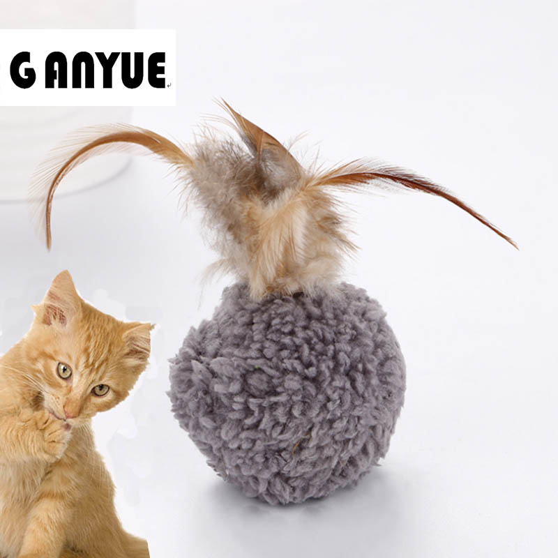 Ganyue Funny Soft Cat Toys Colorful Feather Playing Kitten Toy Soft Cat Toy Balls Kitten Toys