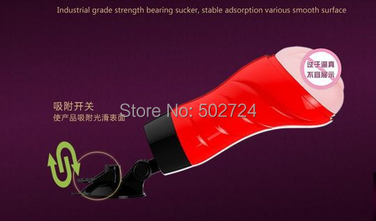 ФОТО Adult Hands-free 12-frequency vibration with strong suction base vibrators vaginal mansbator for male