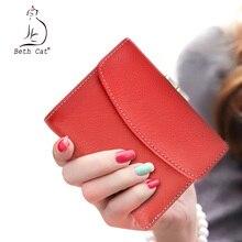 Beth CAT ใหม่ของแท้หนังผู้หญิงกระเป๋าสตางค์แฟชั่นผู้หญิงขนาดเล็กกระเป๋าสตางค์กระเป๋า Lady MINI Card Holder กระเป๋าเหรียญกระเป๋า