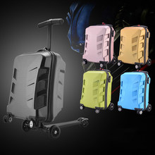 New Fashion Skateboard Luggage Bag Men Women Riding Suitcase With Wheels Scooter Carry on Rolling Luggage Travel Trolley Box(China)