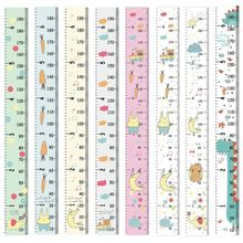 Photography Props Accessories Home Children Cartoon Height Ruler Simple Creative Decorative Wall Stickers hanging painting