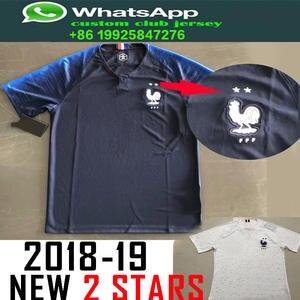 LISM Franceing 2018 World de football Shirts size 5921aa6fcbde0