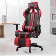 240301/juegos En Casa silla/silla de Trabajo de oficina/360 grados de rotación/material de acero de Alta calidad/Ajustable pasamanos