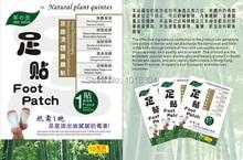 คุณภาพสูง (4Y) detox Foot Patch ไม้ไผ่แผ่นแพทช์กาวแผ่น (1 Lot = 200 PCS = 100pcs แพทช์ + กาว 100 pcs)