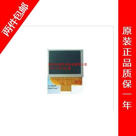 3.5 PD035VX2640X480