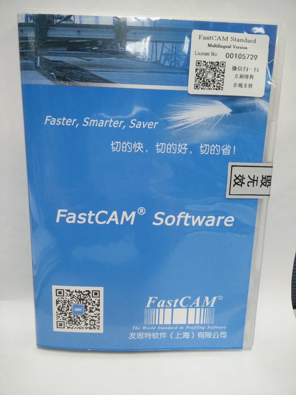 Fastcam standard version for cnc cutting machine nesting software