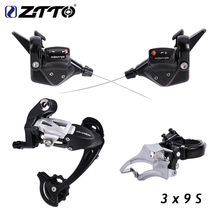 Bicycle MTB 3X9 27 Speed Front Rear Shifter Derailleur Groupset for Parts m4000 m370 m430 m590 system цена