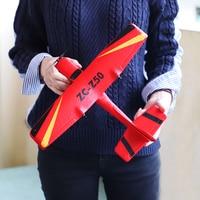 Wingspan фиксированное крыло дистанционное управление самолетом игрушки самолет модель Rc самолет из пеноматериала детские игрушки на большие ...