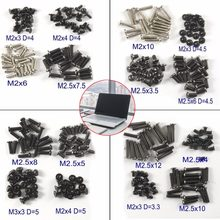 320Pcs/Set Laptop Computer Notebook Screws Kit Assemble Fastening Flat Head Black Repair Case for IBM Dell Lenovo Samsung(China)