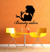 Beauty Salon Cosmetic Sexy Woman Wall Decal Quote Removable Windows Stickers Interior Vinyl Girls Bedroom Home Decor SYY572
