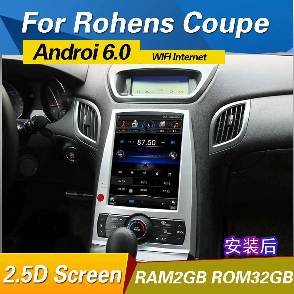 10.1inch Android 6.0 Car Radio GPS Head Unit For Hyundai genesis coupe rohens black/white color
