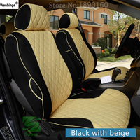 Special Breathable Car Seat Cover For MG GT MG5 MG6 MG7 mg3 mgtf car accessories car styling auto Stickers