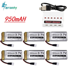 Upgrade 950mah 3.7v Lipo Battery + Charger For Syma X5 X5c