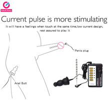 Electric Shock urethral penis plug sound catheter anal butt shock sex toy electro stimulator anal plug sex toys for men  kit app electro shock host remote control anal plug electro shock scrotum ring penis ring big butt plug electro sex penis for men