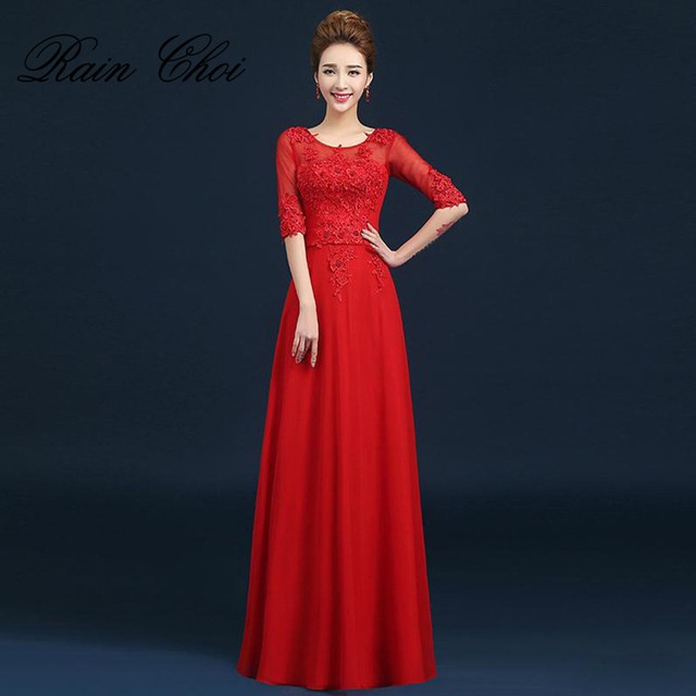 Cheap Red Purple Pink Royal Blue Yellow Wedding Party Gowns Long ...