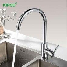 Kinse латунь Материал хром смеситель для кухни правой и левой вращения смеситель для кухни