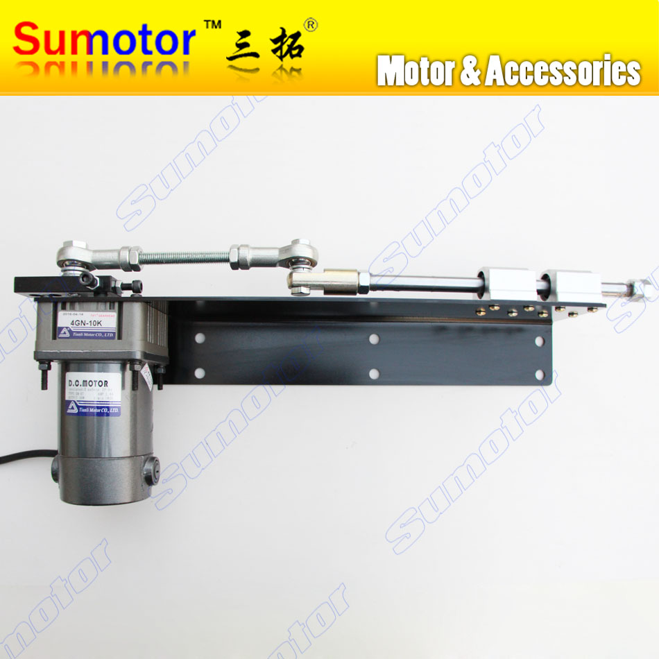 DC 12V 24V 30W 15W 40 70 100mm Automatic Linear actuator reciprocating motor Variable for Vibration screen Incense machine ac 220v 240v 25w automatic linear motion reciprocating motor speed variable for spraying paint machine pellet particle incense