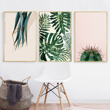 Modern Minimalist Cactus Leaf Plant Poster Nordic Painting Printed Canvas Picture Home Bedroom Wall Art Decoration