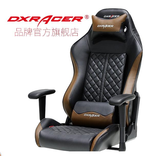 DXRACER DF73 Computer Chair Fashion Home Office Chair