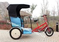 T02 blue color main street auto pedicab rickshaw for sale used