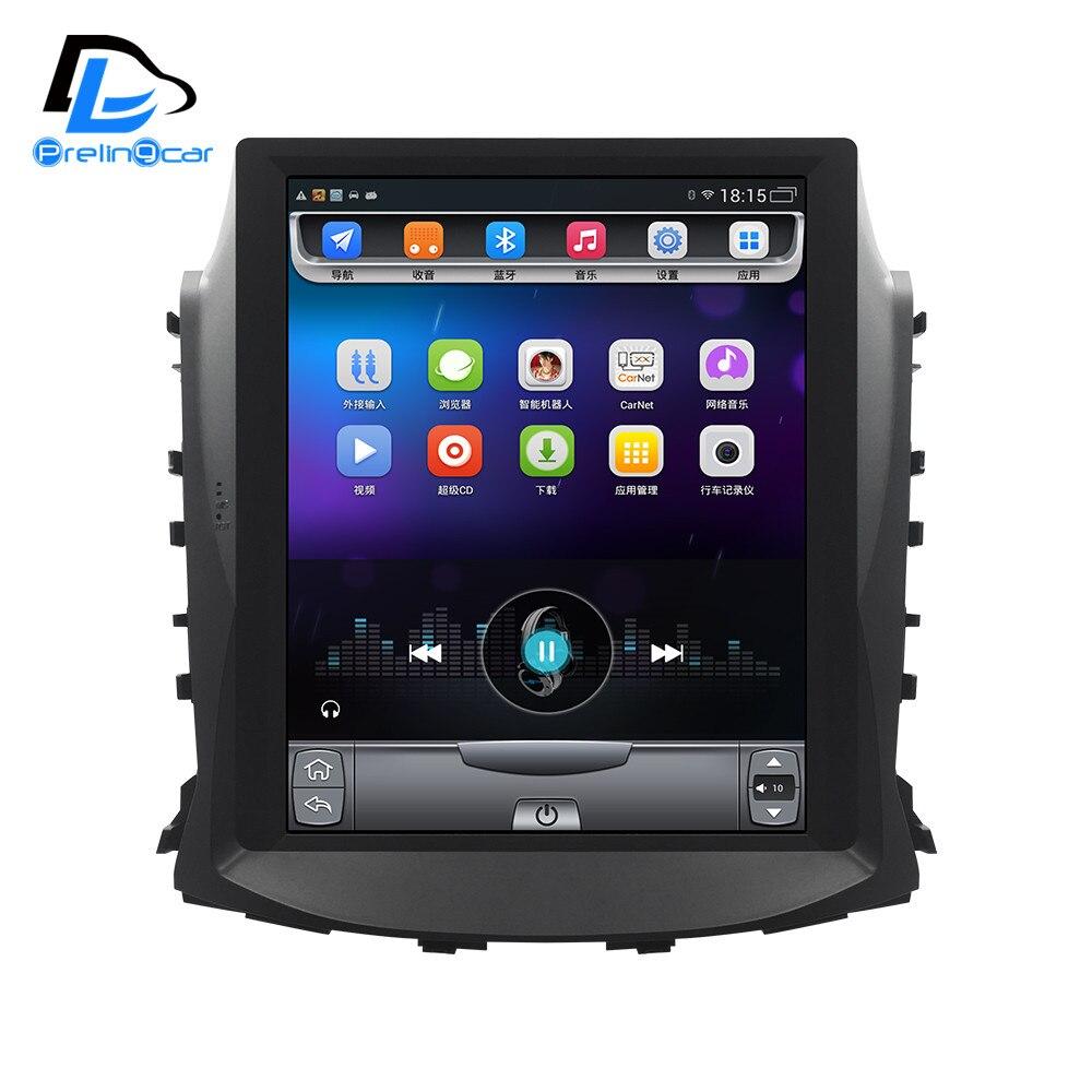 4G Lte 32G ROM écran Vertical système android lecteur multimédia vidéo radio pour Changan CS75 2017 ans navigation stéréo