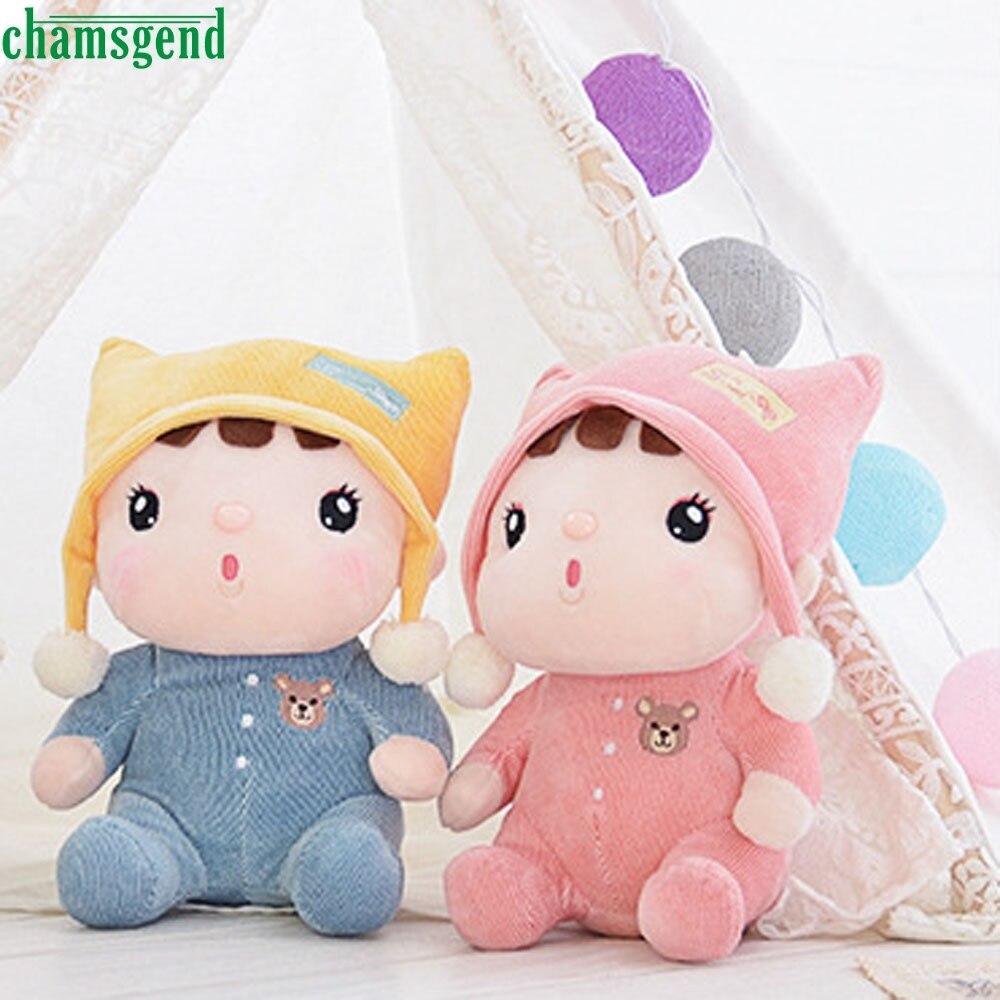 Драже сидя Плюшевые игрушки Дети милые куклы чувствует себя очень комфортно Sep 02