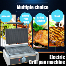 1PC commercial Stainless steel Single-plate electric griddle grill / grill pan / High quality grill machine 110V/220V
