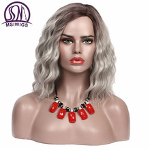 MSIWIGS Synthetic Red Wigs for Women Short Curly Hair Wig Afro Ombre Ashy Dark Root Natural Hair Heat Resistant