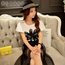 dabuwawa 2016 new female T-shirt cotton summer korean fashion slim tshirt women big size pink doll