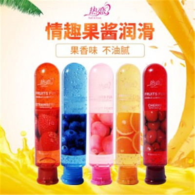 Five kinds of taste oral sex lube body oil 80ml water-base lubrication for sex 80ml/bottle sex products taste mask orodispersible tablet of metronidazole