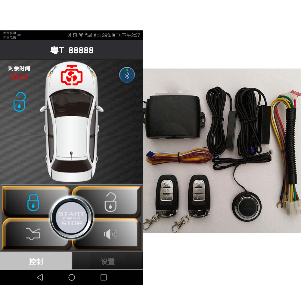 font b SmartPhone b font Control PKE Auto Car Alarm Engine Starline Central Lock Keyless