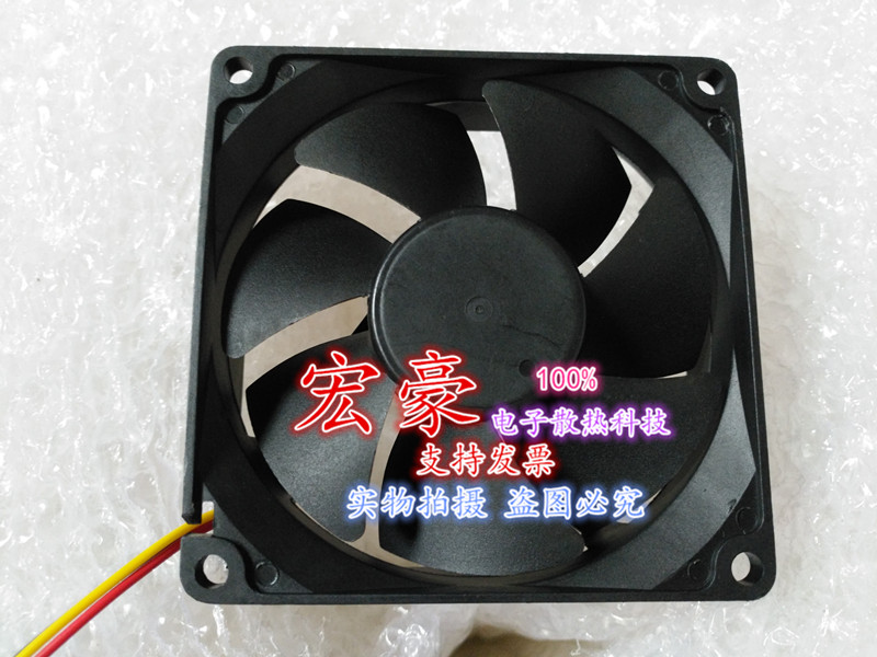 Emacro For Y.S TECH NYW08025012BS Server Square Fan DC 12V 0.45A 80x80x25mm 3-wire emacro for psc p1124020mb1a server square fan dc 12v 100ma 1 2w 40x40x20mm 3 wire