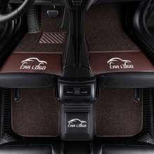 Car floor mats for Tesla logo Model S /X fit Jaguar F-PACE F-TYPE XF XJ XE XFL Alfa Romeo Stelvio Giulia car-styling carpet