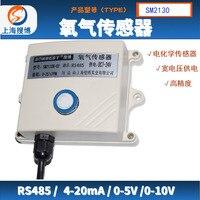 4 до 20mA текущий режим O2 зонд RS485 кислорода Сенсор поиск SM2130M натуральная
