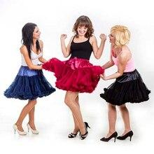Для взрослых(один размер), Детская(XS-XXL) Женская мини-юбка, юбка-пачка, бальное платье, 2 слоя, 1 подкладка, пушистые вечерние юбки для танцев, одежда для девочек