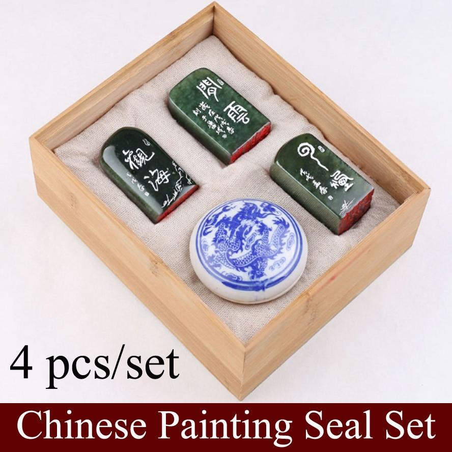 Комплект из 3 предметов китайский штамп печать комплект пустой Книги по искусству печатка уплотнение камень для практики живопись каллигра