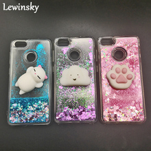 Glitter Liquid Soft TPU Case For Huawei P8 Lite 2017 Cover Coque For Huawei P9