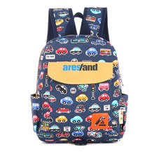 Aresland New Printing Canvas Backpack Rucksack Kindergarten School Student Bag for Boys Girls Kids Children Toddlers