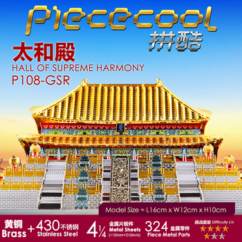 Piececool 3D Metal Puzzle Model Hall Of Supreme Harmony Manual Assemble Jigsaw Desktop Decoration Toys Gift For Adult Children
