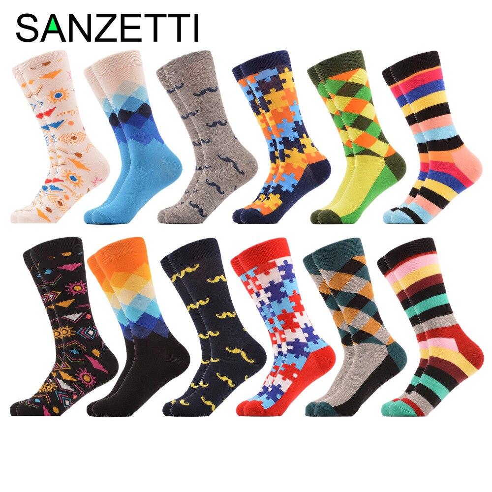 SANZETTI 12 pairs/lot Mens Combed Cotton Wedding Socks Diamond Puzzle Dress Casual Crew Business Socks Dozen Packs Tube Socks